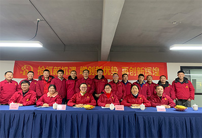 Shengda Qianliang Aluminum 2020 year end summary meeting successfully concluded